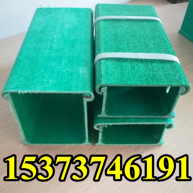 直銷玻璃鋼電纜匯線槽盒環氧樹脂復合纖維電纜保護橋架聚氨酯管箱
