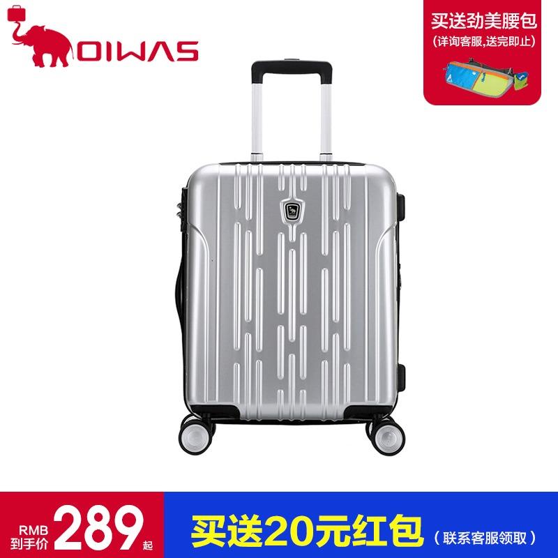 愛華仕箱子行李箱20寸拉鍊款可擴充套件加大容量登機旅行箱24寸拉桿男