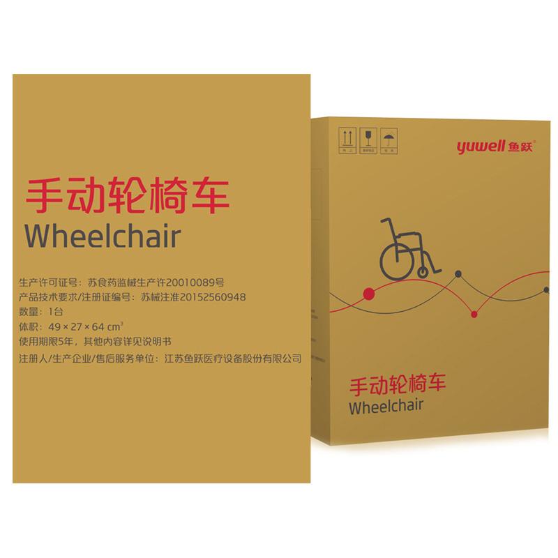 鱼跃轻便折叠轮椅2000 铝合金老人便携式儿童手推车户外折叠推车