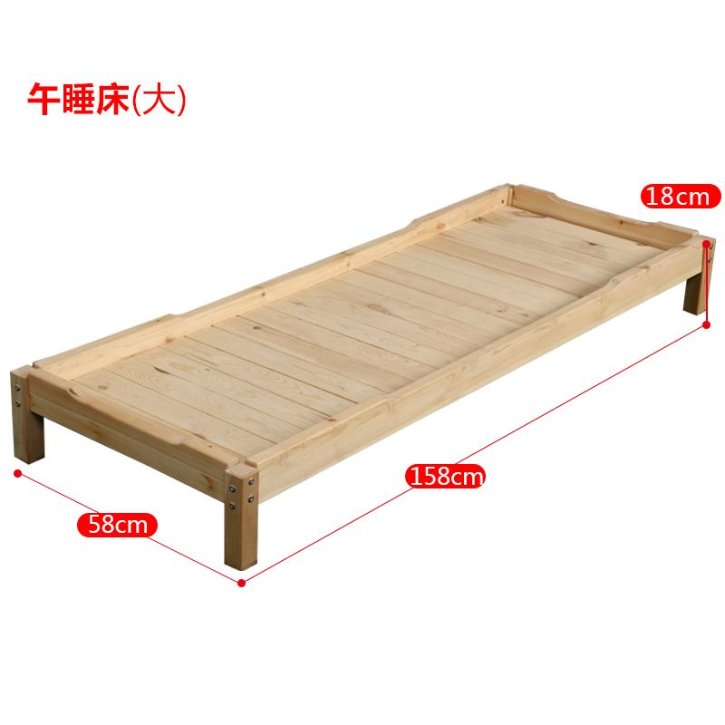 幼儿园专用床午休午睡床儿童实木叠叠床托管班小学生小床环保定制