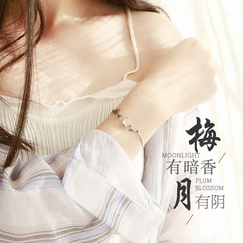 原创手工S925银镶嵌月光白玉髓梅花纯银女手链送女友闺蜜生日礼物