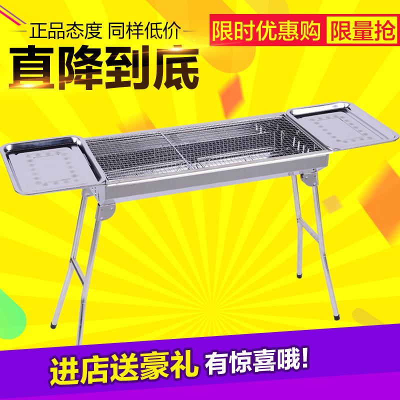 超大号烧烤炉户外烧烤架木炭烧烤工具全套家用烧烤架子碳烤炉子