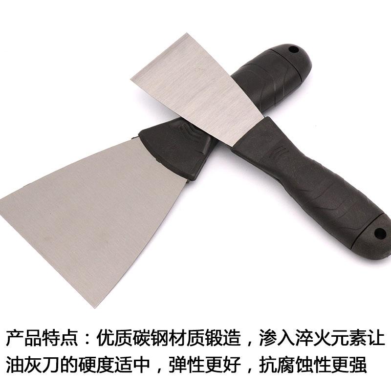 不锈钢加厚 塑料柄油灰刀 填缝刮刀铲刀 油漆清洁腻子刀1-5寸