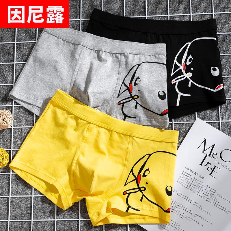 纯棉内裤男平角裤夏季透气卡通动漫男生可爱短裤个性潮流四角裤衩