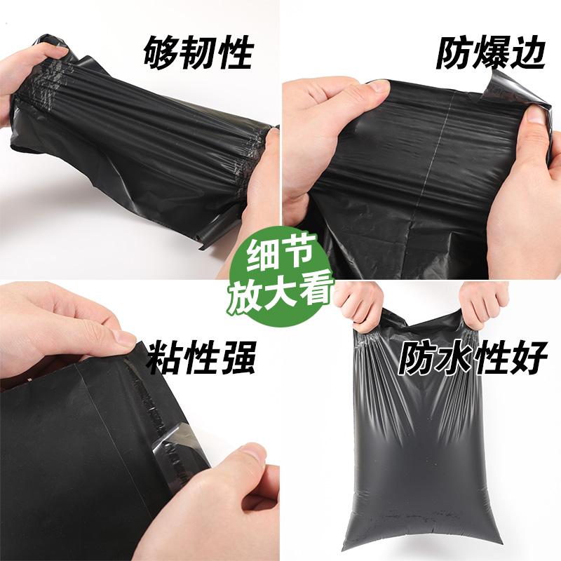 灰黑色白色快递袋打包袋包装袋加厚防水袋绿色快递袋子特价包邮