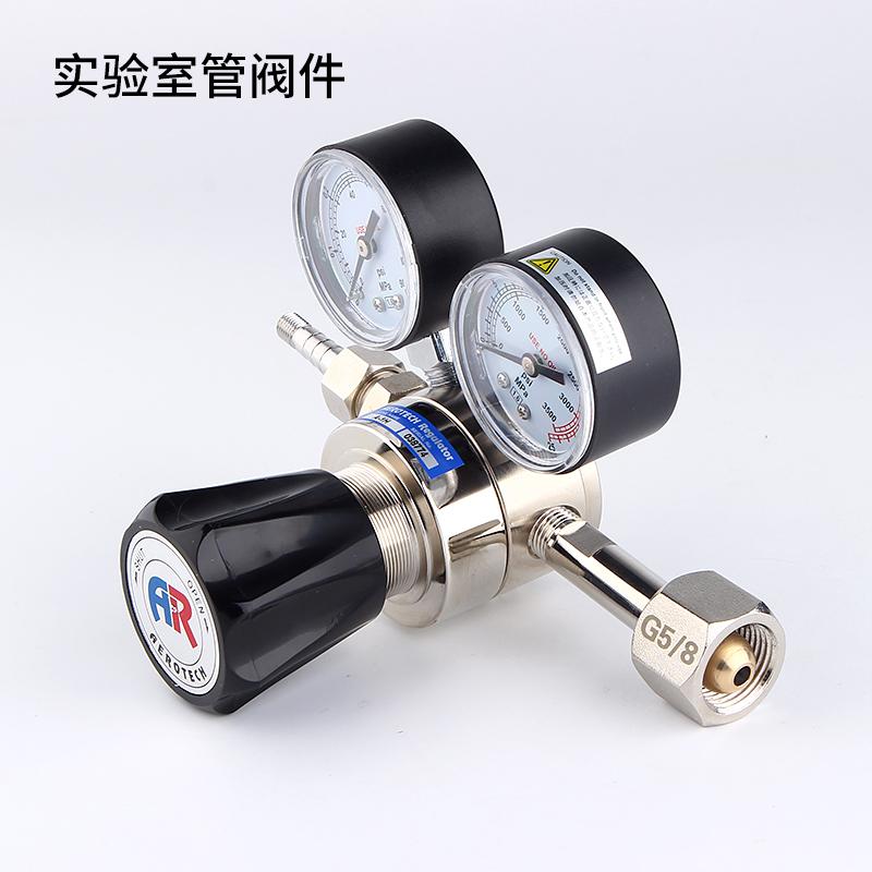 AEROTECH泰科爱尔A-1H高精度单级减压器氧气氮气氩气氢气减压阀