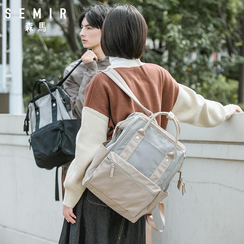 森马双肩包女日系校园简约撞色书包中学生背包男大容量离家出走包