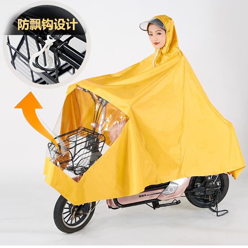 电动自行车雨衣加大加厚摩托车单人男女双面罩电瓶车成人雨披防水