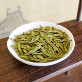 A small bush of tea before the rain Longjing 2020 New tea spring tea first-class chestnut fragrance Zhejiang green tea boxed