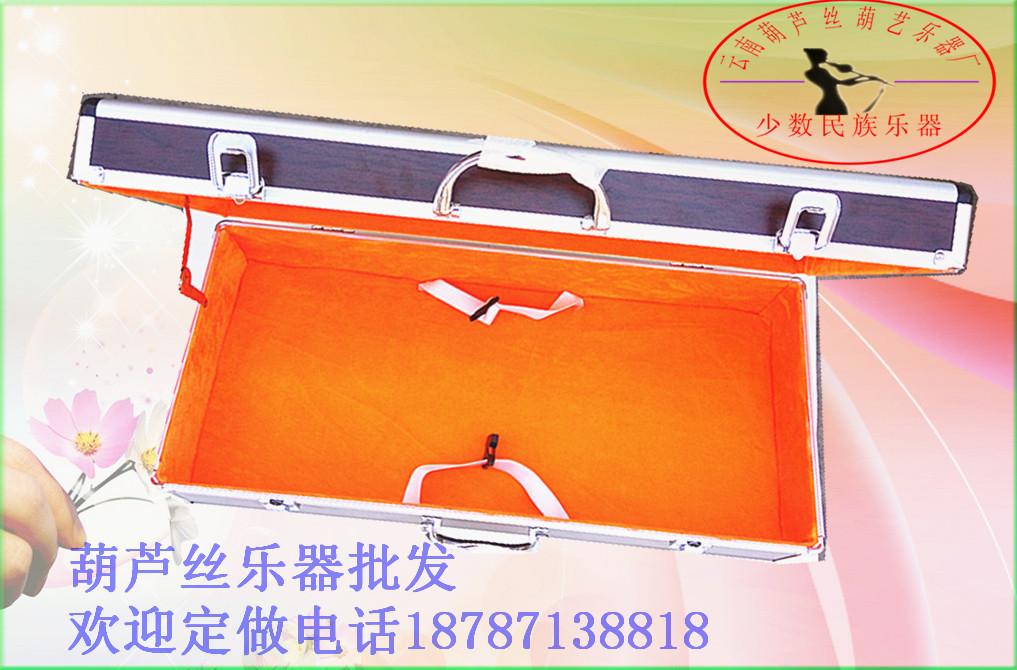 调套装盒其特点是携带方便 5 支装套盒葫芦丝乐器包装盒 5 铝合金