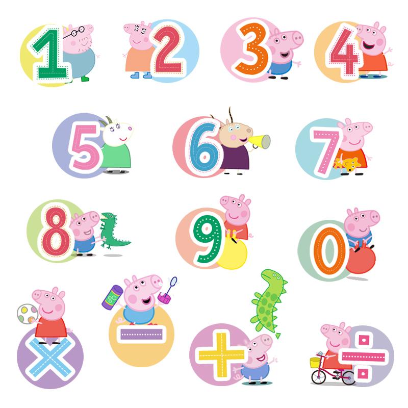 小猪佩奇墙贴数字加减乘除贴纸儿童房间幼儿园教室可移除装饰贴画