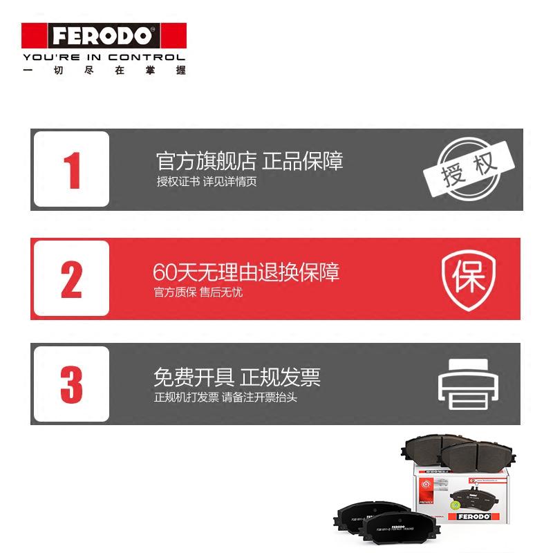 菲罗多前刹车片FDB4262-D适用于别克英朗GT XT科鲁兹1.6 1.8