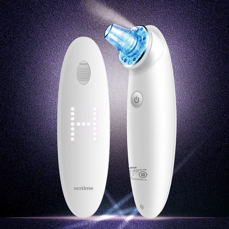 notime吸黑头神器电动吸毛孔清洁器去粉刺吸黑头仪器注氧美容仪