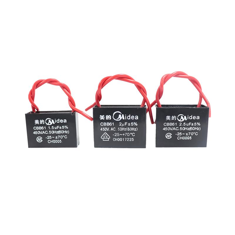 电风扇吊扇电容CBB61电机启动电容器 1/1.2/1.5/2.5/3/4/4.5/5UF