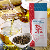 Natural show rhubarb tea milk tea yellow tea milk tea shop special black tea tea milk tea raw materials 500g