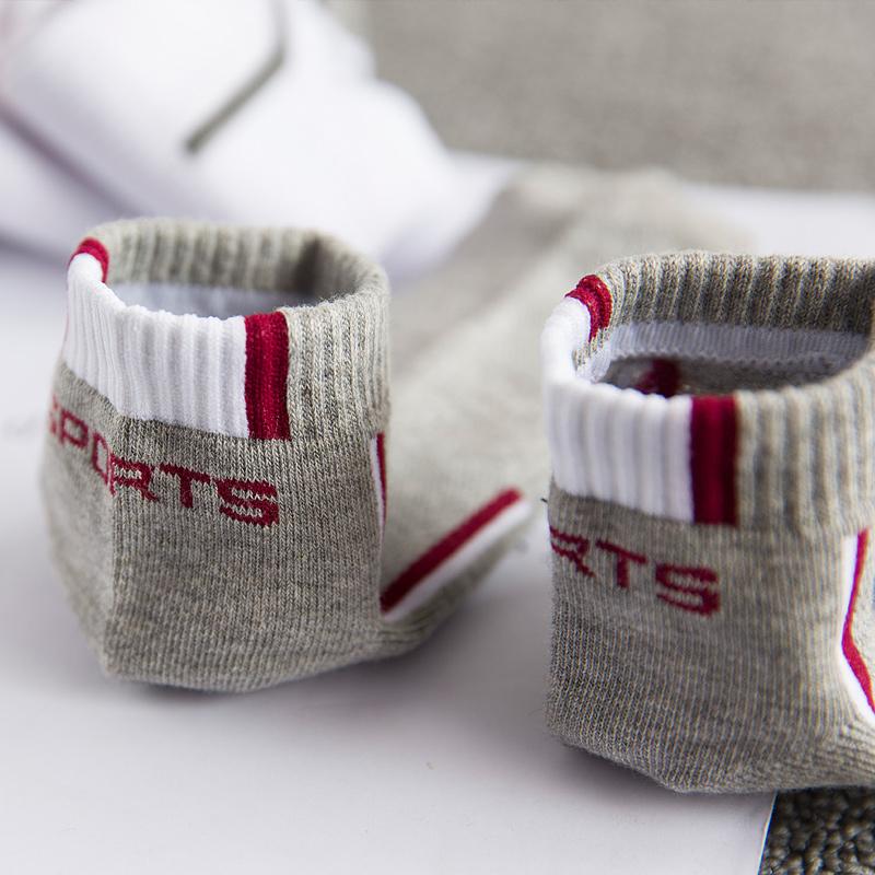 袜子男士短袜棉袜四季个姓透气吸汗夏季薄款低帮短筒运动篮球船袜