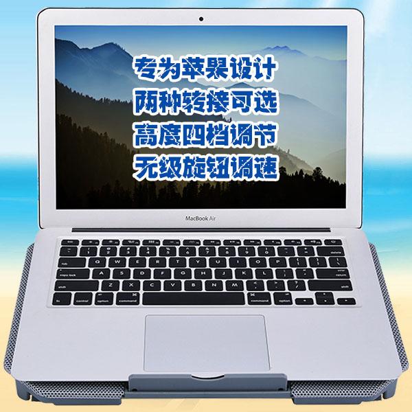 倍晶笔记本散热器适用苹果电脑macbook air13底座支架mac pro排风扇15.6垫14寸游戏本静音降温联想戴尔华为