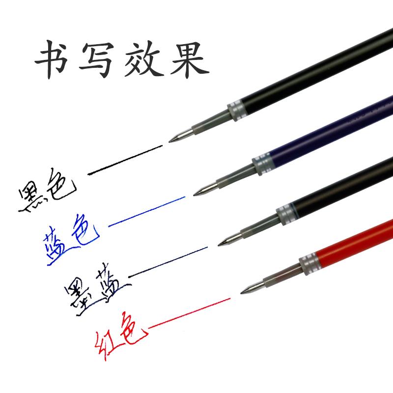 晨光G-5按动笔芯晨光按动中性笔芯0.5MM 红墨蓝黑色水笔芯k35替芯子弹头替换速干弹簧g5按压笔芯批发按动式兰