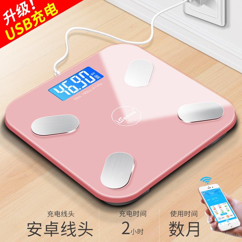 智能体脂秤电子称家用精准小型体重秤连手机测脂肪专业人体称重计 - 图0