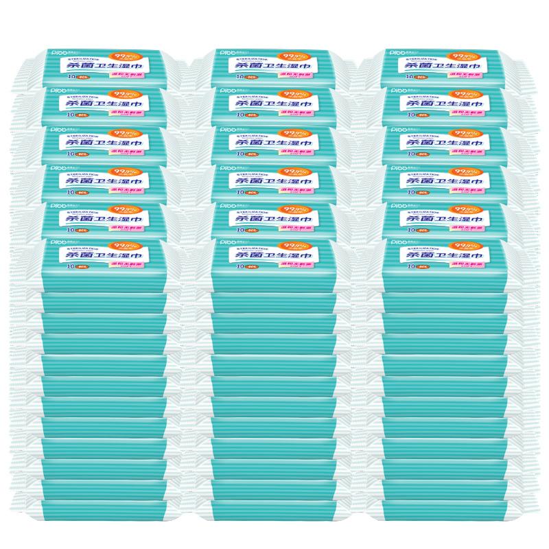 消毒湿巾小包随身装杀菌学生专用便携式一次性儿童湿巾纸10抽30包