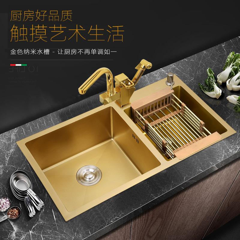 不锈钢双槽厨房洗菜盆双水槽家用台下洗碗池 304 金色纳米手工水槽