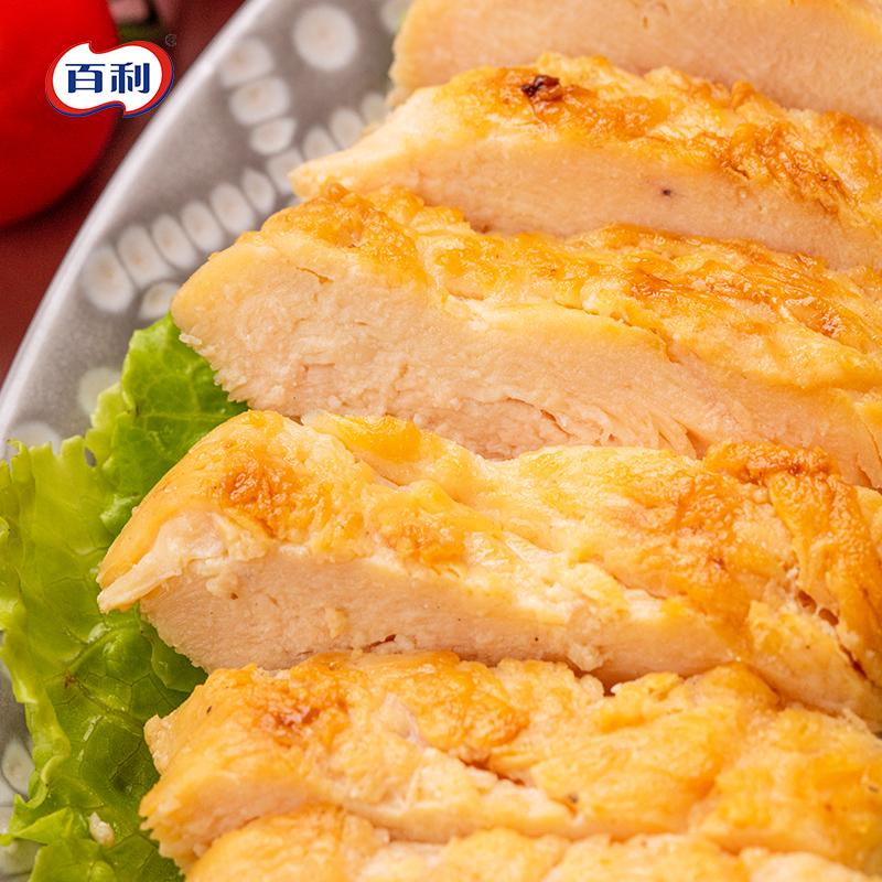 百利即食鸡胸肉2包