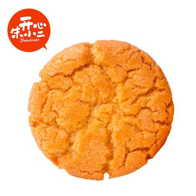 买一送一老式桃酥传统饼干糕点
