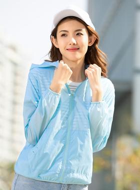 真维斯女 夏季防晒防水暗格化纤布长袖短款小个子女士连帽外套女