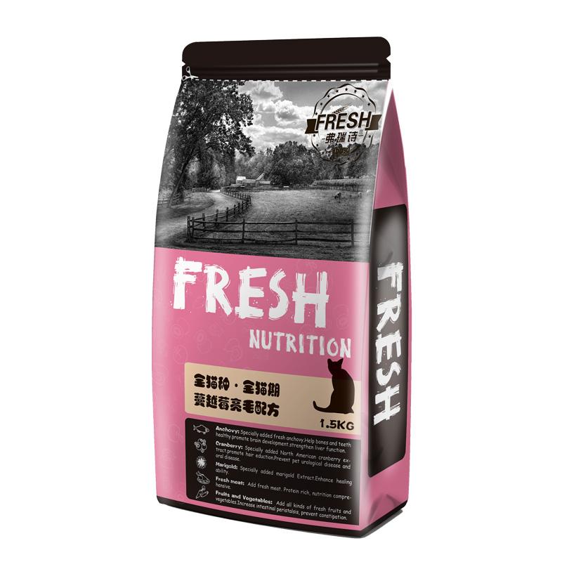弗瑞诗天然粮幼猫成猫猫粮美毛化毛球营养低盐粮猫主粮1.5kg包邮