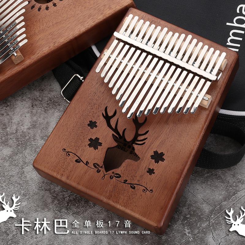 乐器 kalimba 音初学者入门卡灵巴琴手指琴 17 蒂朵拇指琴卡林巴琴