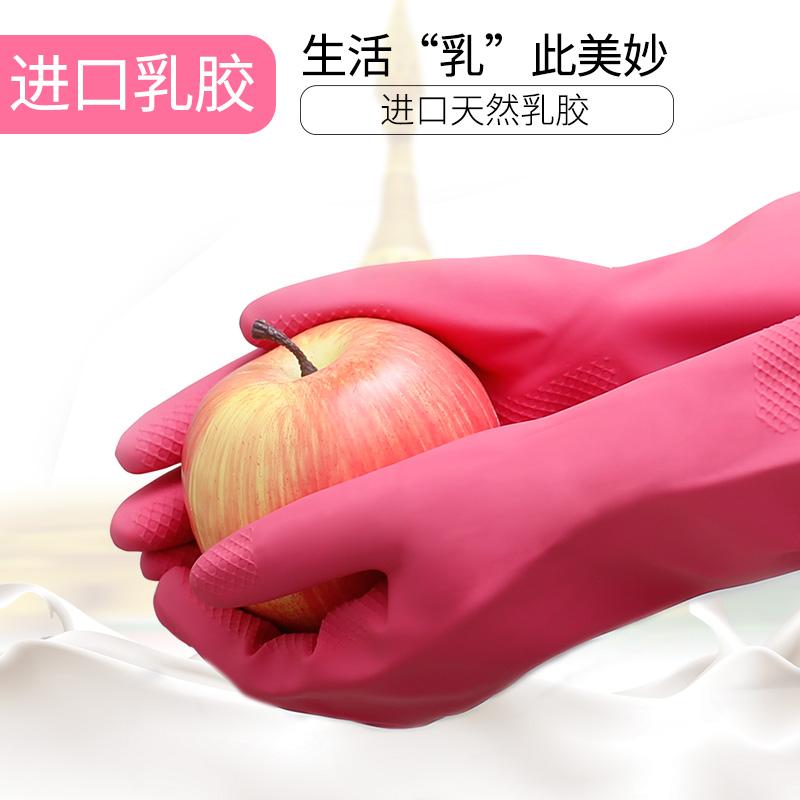 双一塑胶洗碗手套女防水橡胶厨房耐用洗衣服家务短款清洁刷碗护手