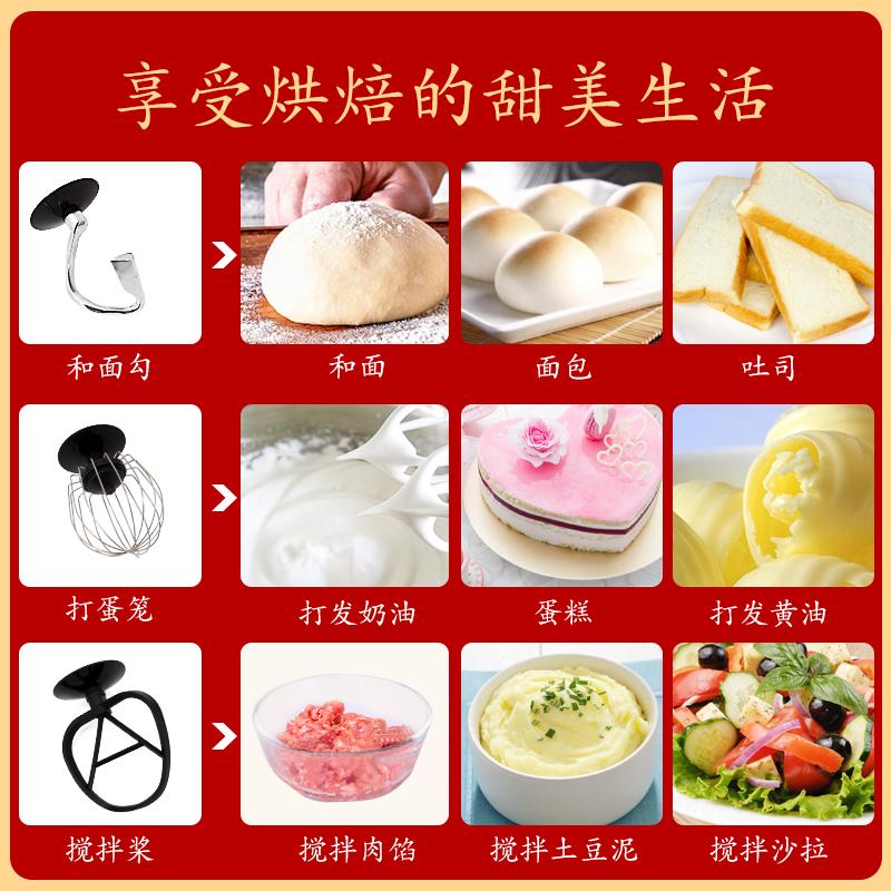 客来美家用揉面机全自动和面机多功能厨师机鲜奶机小型商用打蛋机