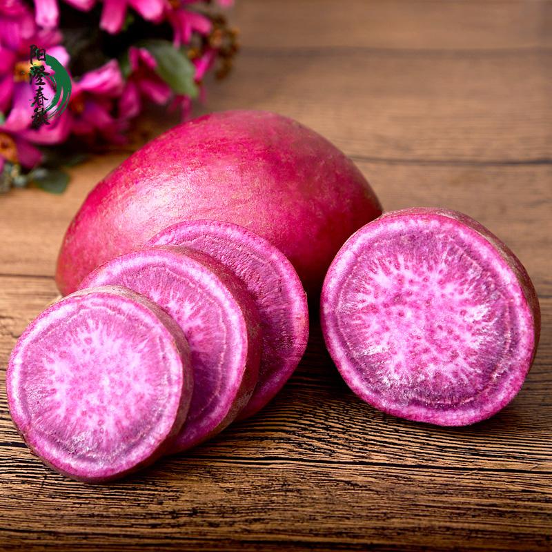 越南新鲜紫薯番薯现挖地瓜芋头红薯5斤农家蔬菜批发包邮10