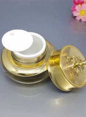 韩国后高档面霜眼霜乳液精华化妆品护肤品小样分装瓶空瓶子套装