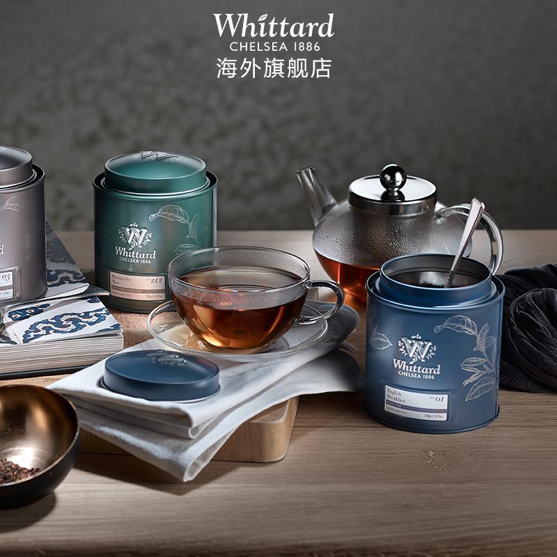 英式红茶花果花草茶进口茶叶送礼 罐装 100g 英国伯爵红茶 Whittard