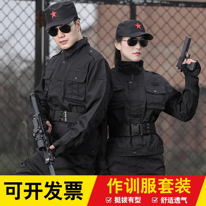 户外黑色作训服套装男军迷猎人套装特种兵迷彩服军装耐磨工作服