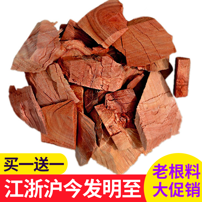 實木地板專用樟木塊防蛀防蟲劑防潮香樟木片紅樟條屑粉老根樟木塊