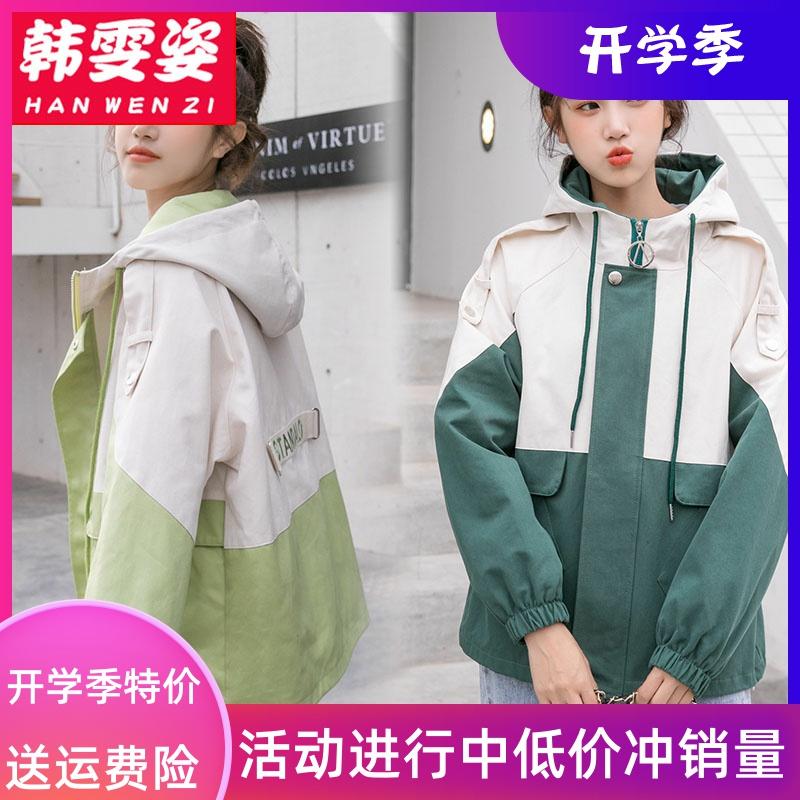 学生韩版百搭时尚棒球服上衣服