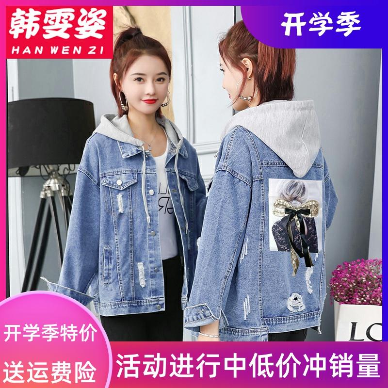 学生宽松大码时尚流行夹克上衣