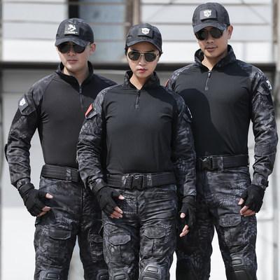 户外蛙服特种兵蟒纹迷彩服军训服CS战术作战作训服军迷军装套装男 - 图1
