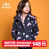 Water babe 19 autumn and winter children warm thickening plus velvet cute girl loose jacket big children windbreaker jacket