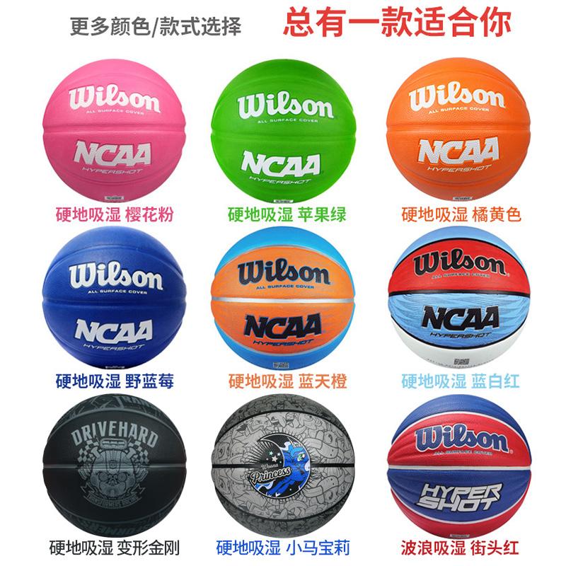 wilson威尔胜篮球粉色水果球学生7号室外耐磨橡胶球花球街球正品