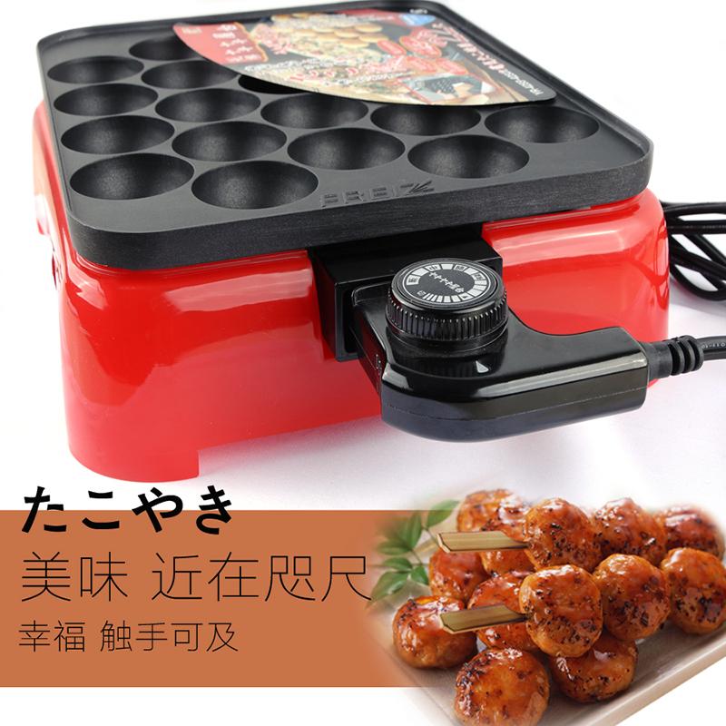 可調節溫度出口日本章魚小丸子機家用烤盤章魚櫻桃丸子機章魚燒機