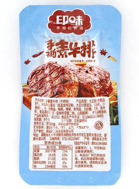 印味手撕素肉100包大豆干烤素牛排蛋白卷小吃麻辣休闲零食品辣条
