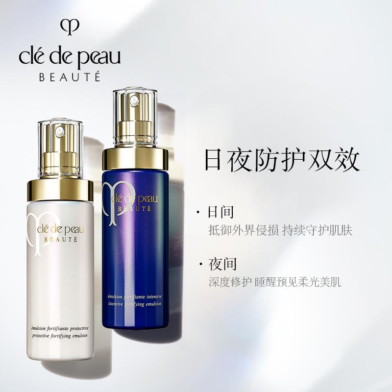 肌肤之钥CPB水乳三件套保湿露+日夜乳/霜护肤品套装官方正品