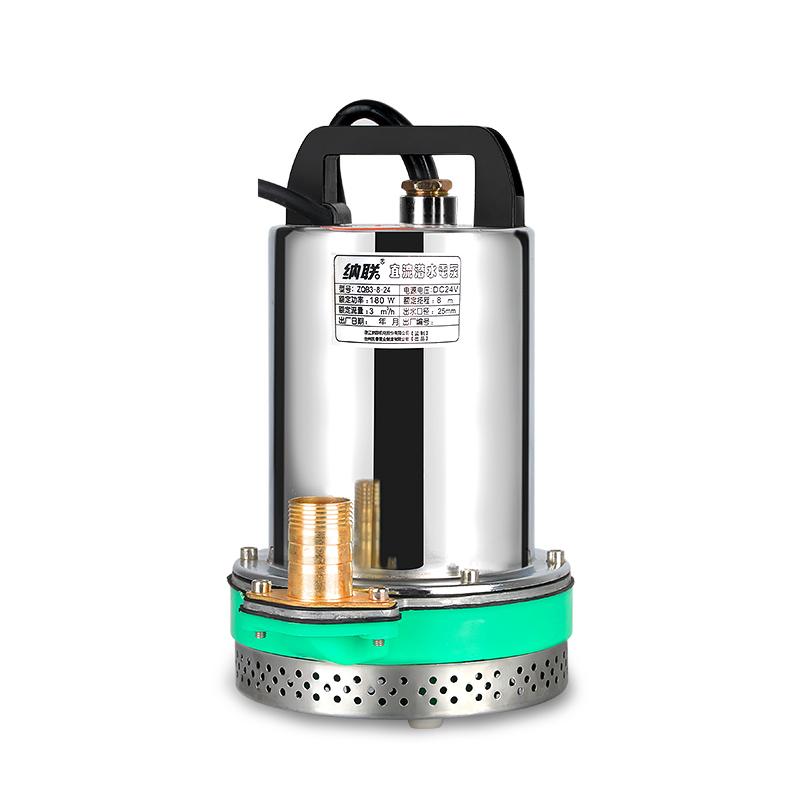 纳联直流潜水泵农用12V24V48V伏电瓶电动车微小型水泵水井抽水机