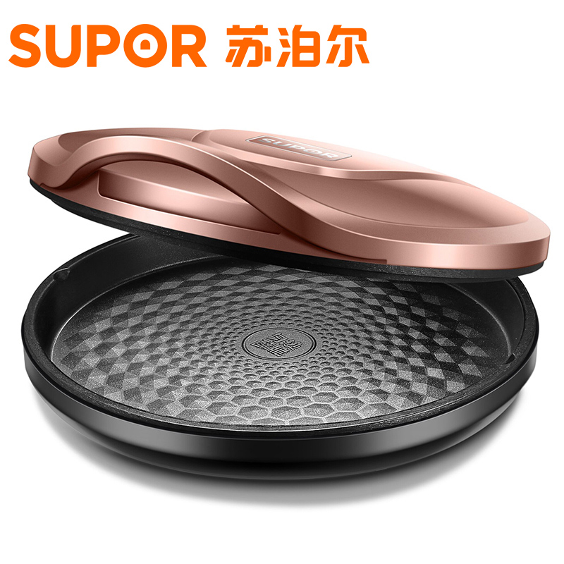 苏泊尔电饼铛档家用新款双面加热烙饼锅煎薄饼机自动加深加大正品