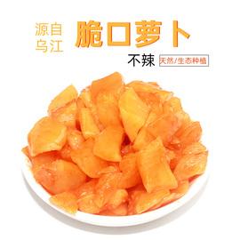 乌江涪陵脆口萝卜150g*10袋腌制泡菜榨菜重庆萝卜干萝卜丁不辣