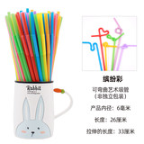 Disposable colored straws bendable straw pregnant women Children's Art bold pearl milk tea juice straw 100