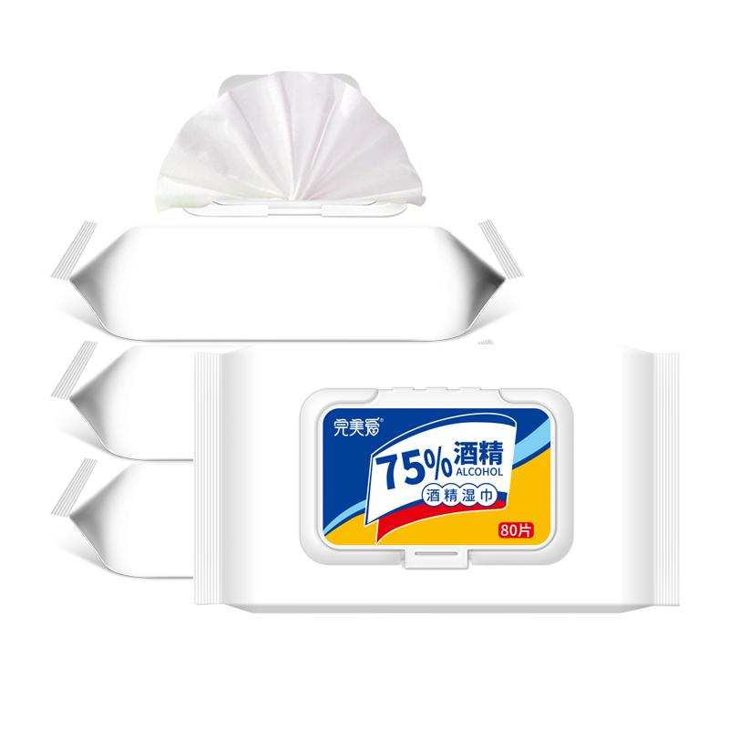 【顺丰包邮】75度酒精湿巾80片